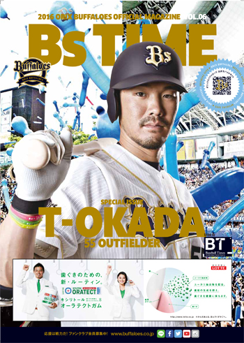 Bs TIME第6号