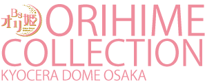 ORIHIME COLLECTION KYOCERA DOME OSAKA