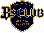 BsCLUB - ORIX BUFFALOSE OFFICIAL FAN CLUB
